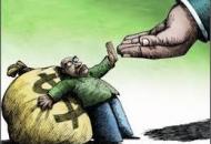 همپوشانی قوانین؛ بهانهای برای کسب درآمد بیشتر سازمان تامین اجتماعی!